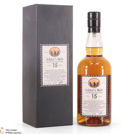 Hanyu - 2000 Ichiro's Malt 15 Year Old - The Final Vintage