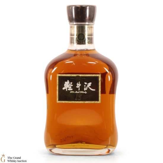 Karuizawa - 15 Year Old Single Malt